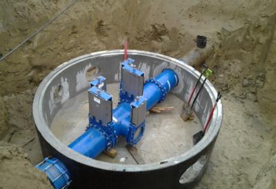 Rozbudowa pompowni ścieków P2 w miejscowości Stargard wraz z infrastrukturą techniczną